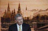 """Кремль назвал """"тревожным сигналом"""" предложение Зеленского изменить Минские соглашения"""