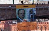 Напротив Кремля вывесили плакат с Путиным за решеткой