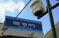 Израиль открыл огонь по палестинцам: 100 раненых