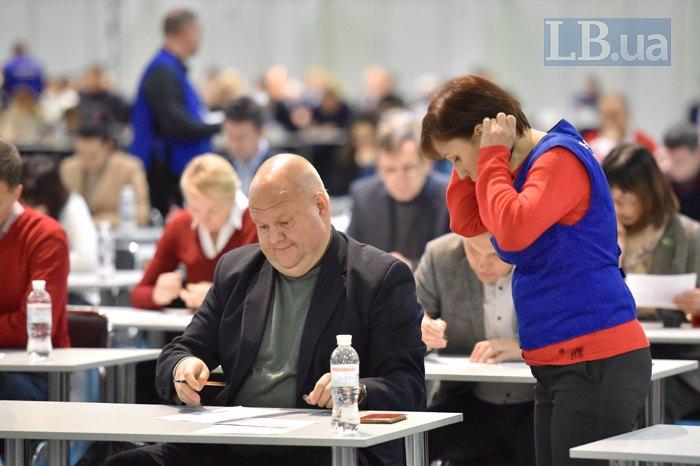 Після початку тестування учасникам не можна покидати свої робочі місця впродовж півгодини
