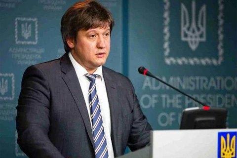 Данилюк выступил за объединение некоторых министерств