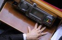 """Старая система голосования """"Рада-3"""" без сенсорной кнопки готова к работе"""