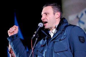 Кличко закликав розслідувати зникнення лідера Автомайдану