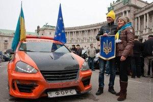 Автомайдан попередив нову владу, що контролюватиме її