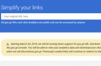Google решил закрыть сокращатель ссылок goo.gl