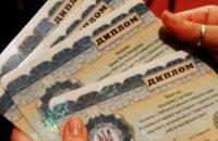 В двух вузах Запорожья прошли обыски по делу о продаже дипломов иностранцам