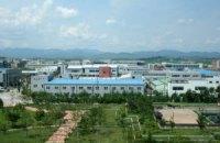 Южная Корея выводит производственные мощности из технопарка в КНДР