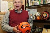 Ветеран «Шахтера»: Забили мяч - и полные штаны радости