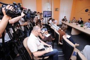 Онлайн-трансляция круглого стола «Бюджет Украины-2012: новые акции протеста или подъем экономики?»