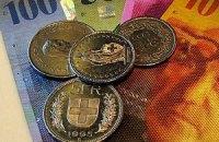 В России назвали самую надежную валюту мира