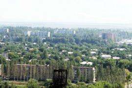 Город детства. Димитров