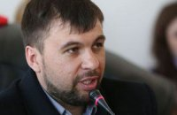 """Спикер парламента самопровозглашенной """"ДНР"""" Пушилин ушел в отставку"""