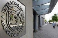 Місія МВФ прибуде в Україну 12 вересня