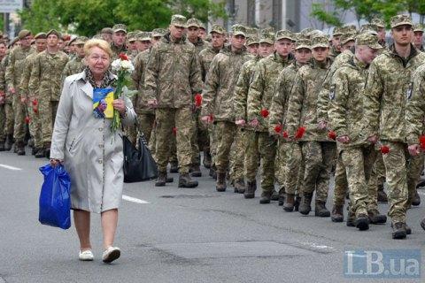 В Україні відзначатимуть День пам'яті захисників, які загинули у боротьбі за незалежність