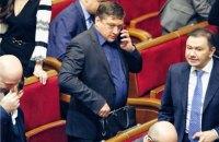 """У """"Слузі народу"""" проводять консультації зі скандальним нардепом Іванісовим для його голосування з  монобільшістю"""