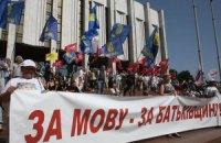 Міліція склала 6 адмінпротоколів на нардепів під Українським домом