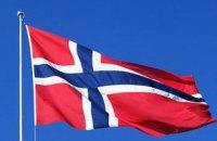 Норвегия поддержала Крымскую декларацию США