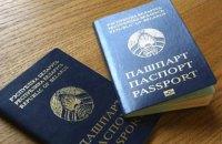 ЕС и Беларусь подписали соглашения об упрощении визового режима