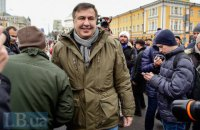 Саакашвили прекратил голодать