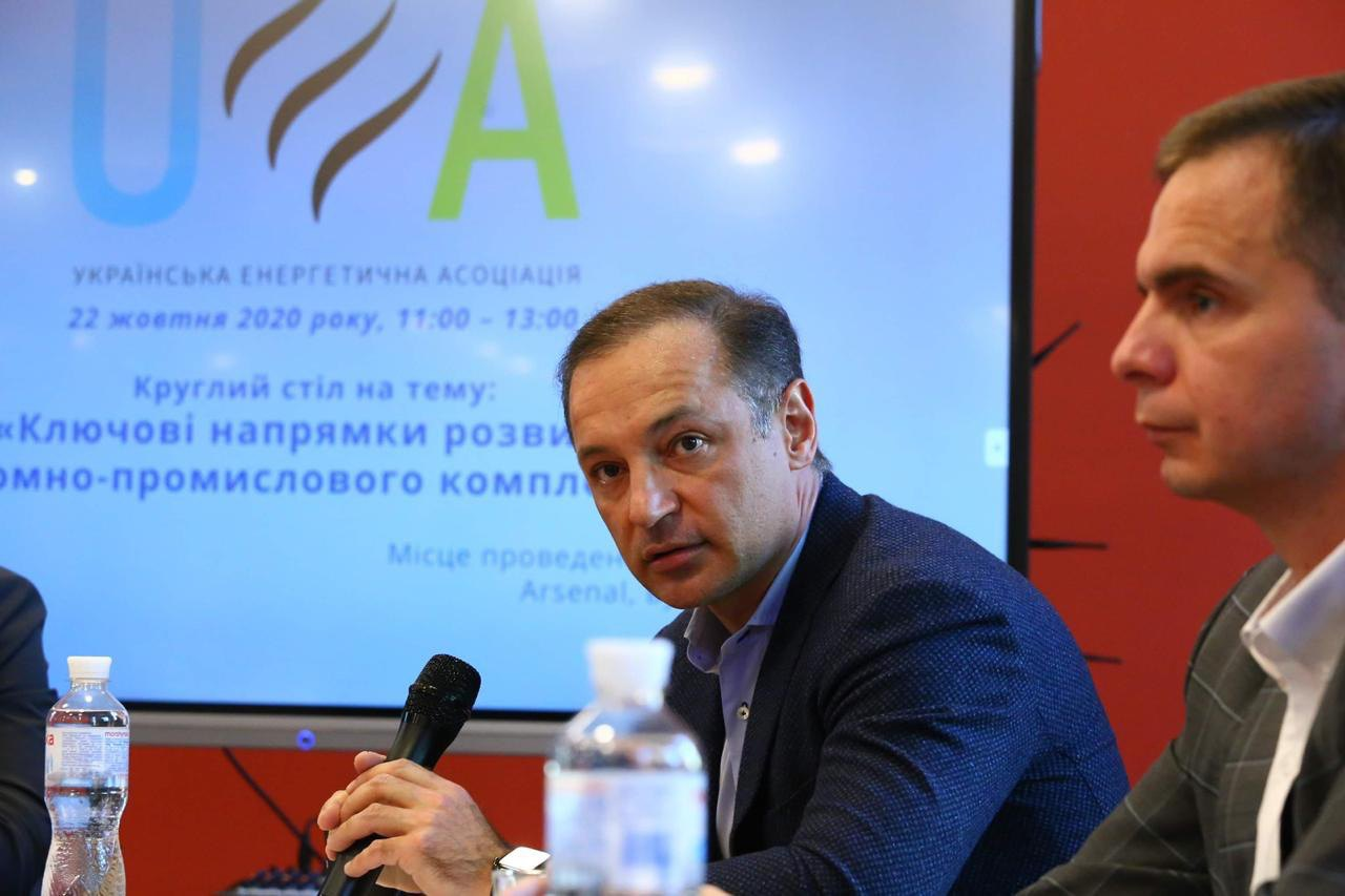 Костянтин Ущаповський