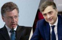 Волкер и Сурков встретятся 7 октября в Сербии