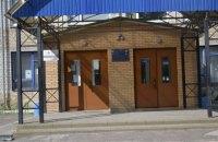 В Броварской школе во время уроков обвалилось бетонное перекрытие, пострадавших нет