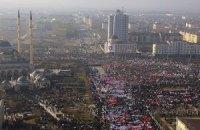 """Митинг """"Любовь к пророку Мухаммеду"""" собрал в Грозном более 800 тыс. человек"""