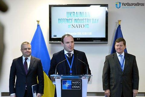 В штаб-квартире НАТО проходит День оборонной промышленности Украины