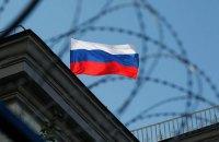 Украина высылает 13 российских дипломатов (обновлено)