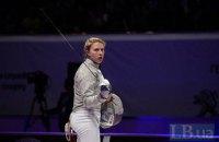 Ольга Харлан не смогла защитить титул чемпионки мира по фехтованию