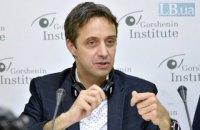 Французский институт создаст онлайн-платформу для украинских учителей