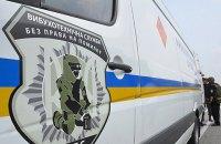 У під'їзді житлового будинку в Києві на поштовій скриньці  знайшли артснаряди