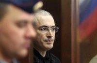 """Бывший пресс-секретарь суда показала """"мягкий"""" приговор Ходорковскому"""