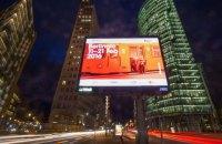 66-й кінофестиваль у Берліні відкрився новим фільмом братів Коенів
