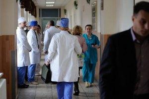 Харьковские медики возмущены ситуацией вокруг болезни Тимошенко
