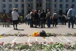 В одеських лікарнях залишаються сім жертв сутичок 2 травня