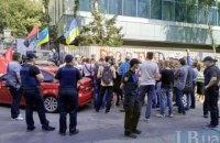"""Участники митинга возле """"Интера"""" решили завершить его блокаду"""