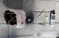 У Київській області чоловік через спадщину погрожував підірвати родичів