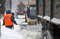 Киевавтодор запасся солью на зиму