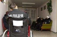 МВД: 35 милиционеров госпитализированы после митингов в Киеве