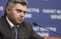 Суд Євросоюзу відмовив Ставицькому в знятті санкцій