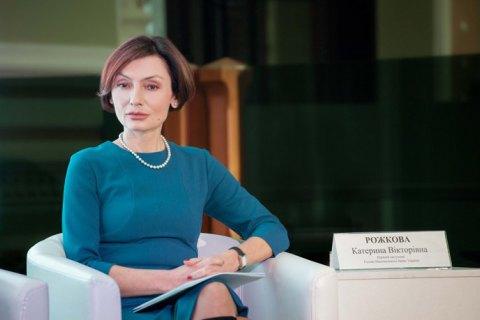 Рожкова та Сологуб виграли в ОАСК справи проти Ради НБУ