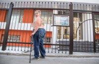 У Києві активістка Femen, що протестувала проти президента Чехії, оголилася біля посольства Словаччини