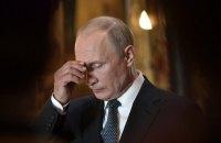 Путін вперше за п'ять років позбувся першого місця у рейтингу найвпливовіших людей світу
