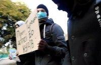 В Одессе задержали активистов, которые протестовали против турецкой военной операции в Сирии