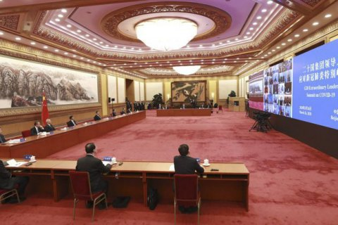 Саммит G20 в ноябре проведут онлайн