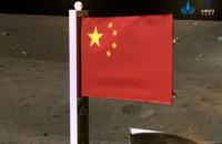 Китай розгорнув свій прапор на Місяці