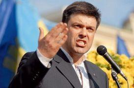 Тягнибок требует переименовать УПЦ МП в российскую православную церковь в Украине