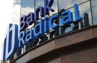 Радикал Банк виявився пов'язаний з Межигір'ям