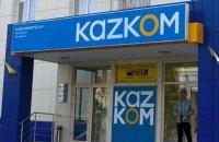 Сім'я Назарбаєва стала власником другого за величиною банку Казахстану